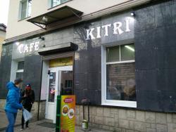 Китри