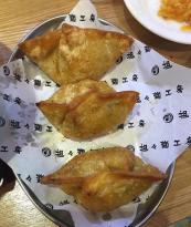 Tantan Noodle Gong Bang