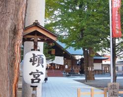 Hokkaido Shrine Ton-gu