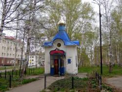 Chapel of Prince Dimitry of Uglich