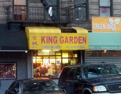 King Garden Restaurant