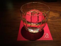 B Bar Roppongi