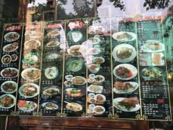 CangLangTing (JiangAn Road)
