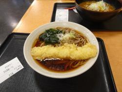 Yoshinoya Ashigara Sa Downline