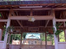 Kata Shrine