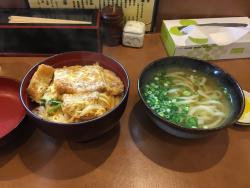 Yuusuke Udon