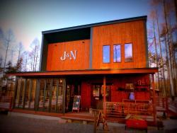 J & N (Restaurant)