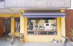 The Old Croissant Factory