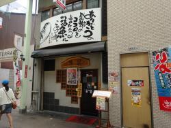Seafood Center Miraku