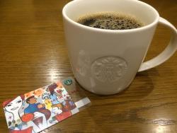 Starbucks Coffee Kusatsu Kokudo No. 1