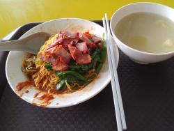 Yi Shi Wanton Mee