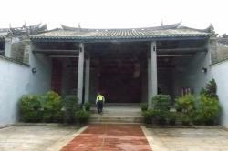 Yu Kiu Ancestral Hall