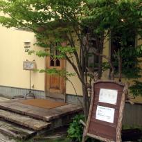 Kauhiiya Shirai