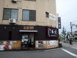 Gokyo Nishijin Main Store
