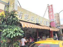 Meinong Bantiao