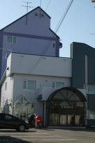 Fujihana Onsen Hotel