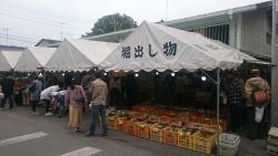 Mashiko Spring Pottery Festival
