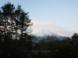 Inn Fujitomita was the highlight of our spectacular trip