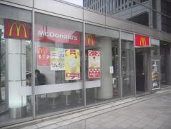 McDonald's Nakanosakaue