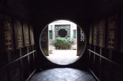 Ching Shu Hin
