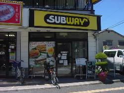 Subway Kintetsu Kokubu Ekimae