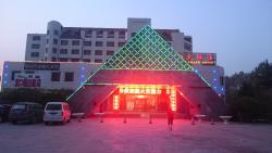 Longkou Hotel