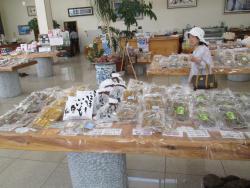 Hoshiimo Specialty restaurant Daimaruya