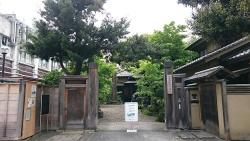 The Former Kusuo Yasuda Residence