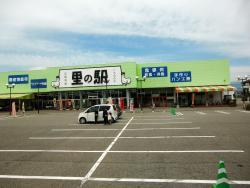 Sato no Eki Ichinomiya