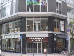 Starbucks Coffee Sannomiya Isogami-dori