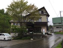 Ryokan Kirakuso