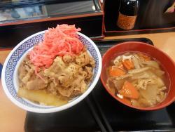 Yoshinoya Route 136 Kannami