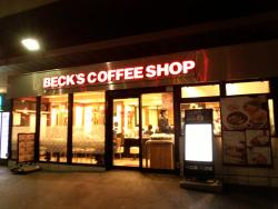 Beck's Coffee Shop, Sendagaya