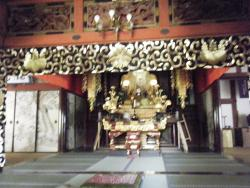 Ryuunji Temple