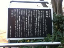 Toyomi Bridge
