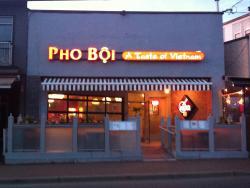 Pho Boi