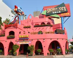 Smokey Joe's ( Kaohsiung Tzuyu)