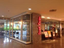 Secret Recipe Cakes & Cafe