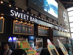 CGV Theaters Qinghe