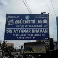 Sri Ayyanar Bhavan