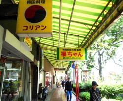Green Mall Shopping Street