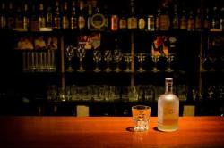 Ice Blue Pub