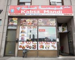 Kabsa Mandi Restaurant