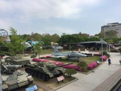 Korea Army Museum