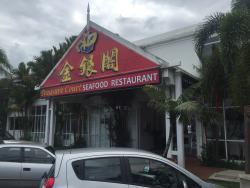 Treasure Court Seafood Restaurant