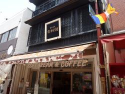 Coffeesabo Mochijinsumiyoshi
