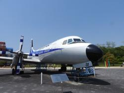 Kakamigahara Aerospace Science Museum