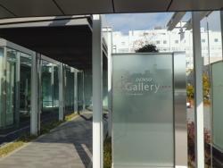 Denso Gallery