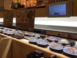 Muten Kura Sushi, Matsuyama Edamatsu