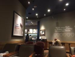 Starbucks (Wei Xin)